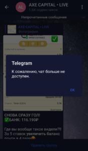 Бывший телеграмм Bobby's Betting Blog