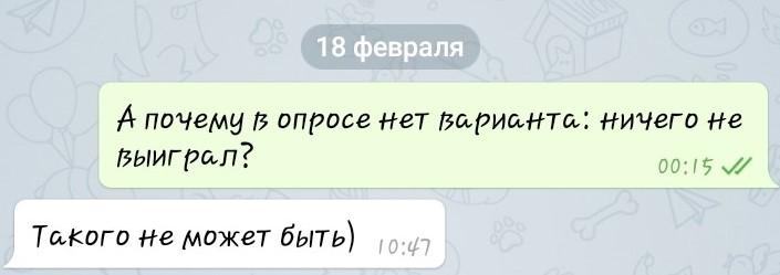 Диалог с Гузелью Доброй