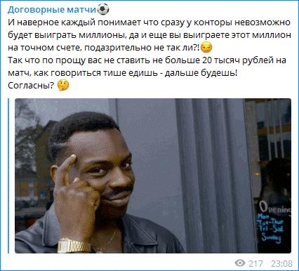 Сообщение Александра Орлова