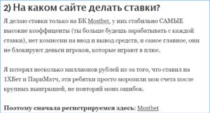 DG bet и их партнерская ссылка на Mostbet