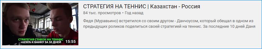 Видео Дона Муравьино