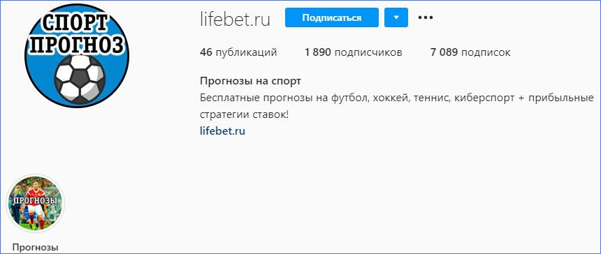 Инстаграм Lifebet
