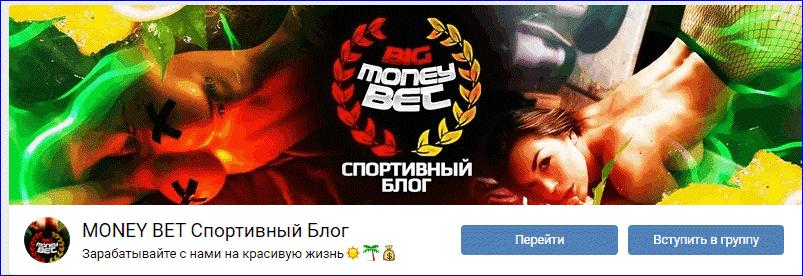 Каппер во ВКонтакте