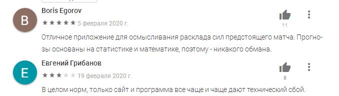 Комментарии в Google Play