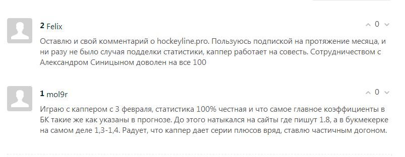 Мнения о сайте