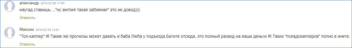 Отзывы о проекте Дневник аналитика