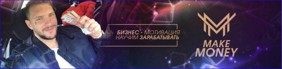Очередной проект Игоря Чумаченко