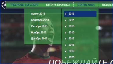 Подтверждение проходимости с 2013 года