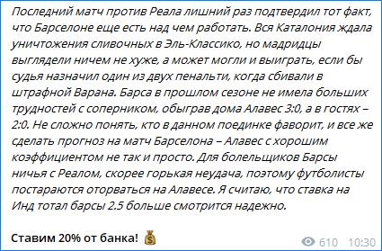 Прогноз Ивана Дроздова