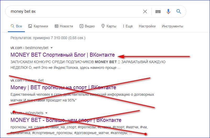 Проекты с данным названием бывают разные