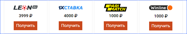 Реклама БК на сайте