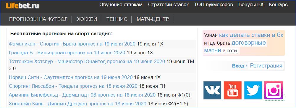 Сайт портала