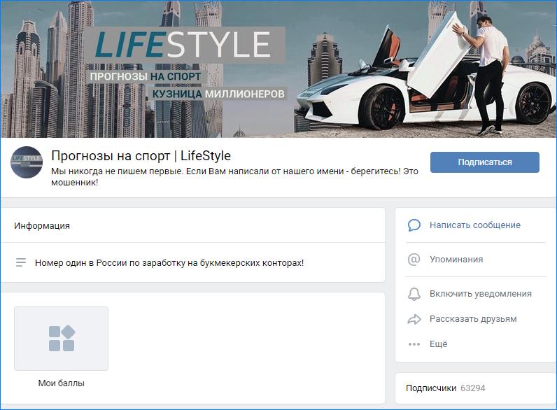 Сообщество во ВКонтакте Масиса Овсепяна