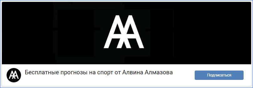 Сообщество во ВКонтакте не пестрит контентом