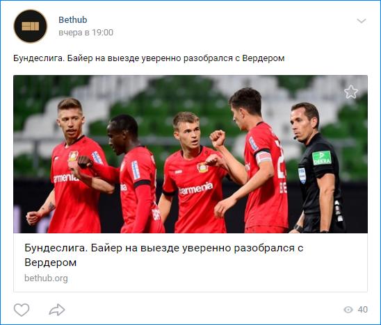 Сообщество во ВКонтакте проекта Bethub