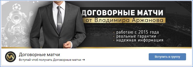 Сообщество во ВКонтакте