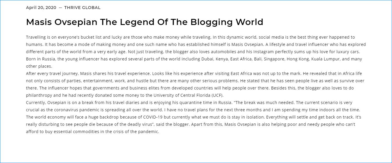 Статья о блогере, размещенная на его сайте