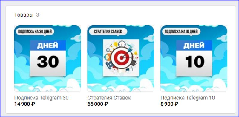 Стоимость услуг Виталия Зимина