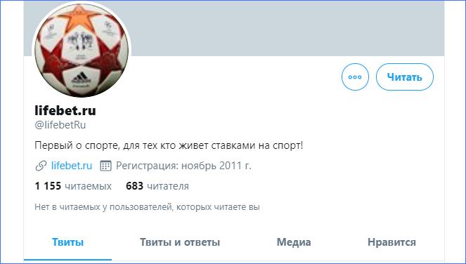 Твиттер не функционирует