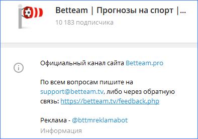 Телеграм канал сайта