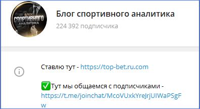Телеграм проекта Дневник аналитика