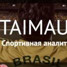 Taimaut.ru: отзыв о капперсоком сайте