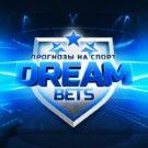 Dreambets.ru: отзыв о каппере