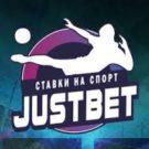Justbet: обзор на проект и отзыв о нем