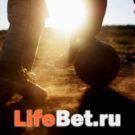 Lifebet: отзыв о сайте и подробный обзор