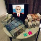 Putin Money: обзор на мошенников в телеграмме