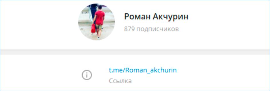 Telegram-канал прогнозиста