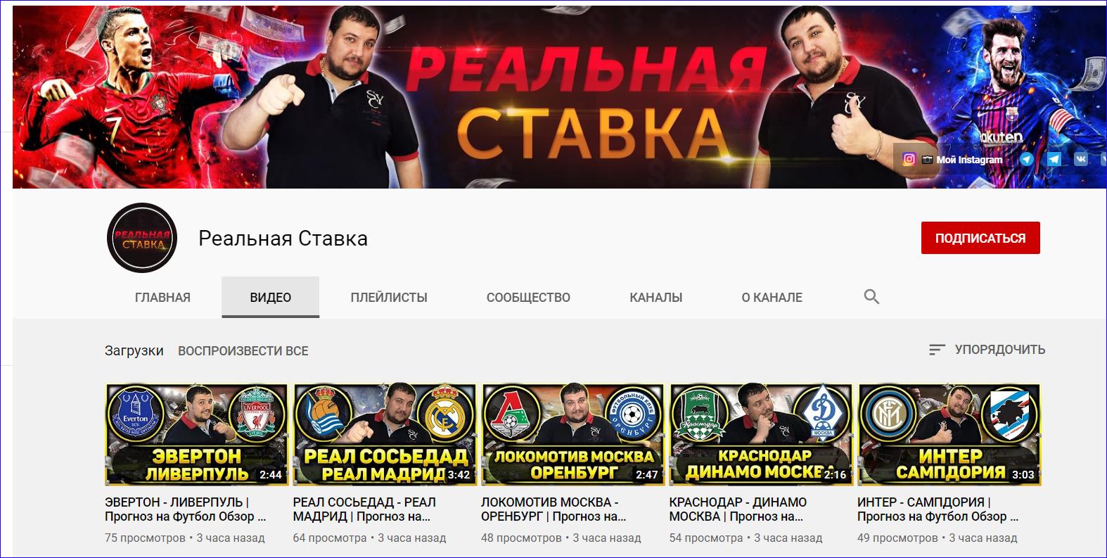 Youtube-канал Мурада