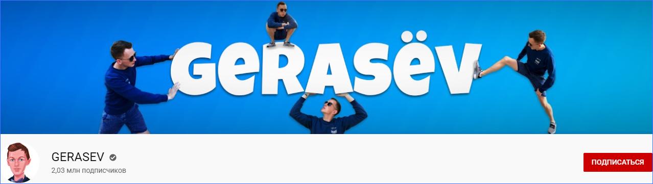 Youtube-канал каппера