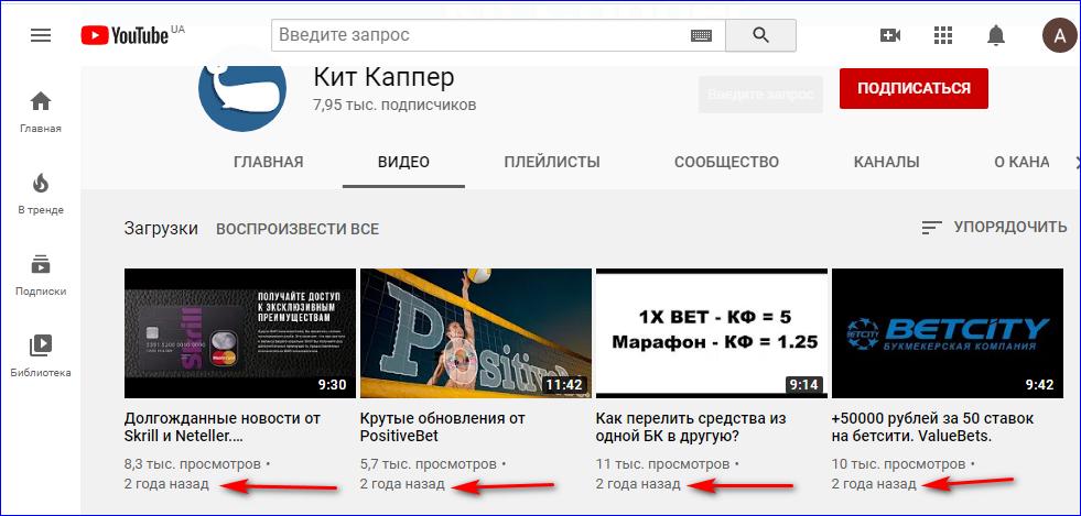 Youtube-канал проекта Кит Каппер