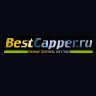 Bestcapper: обзор проекта и отзывы клиентов каппера