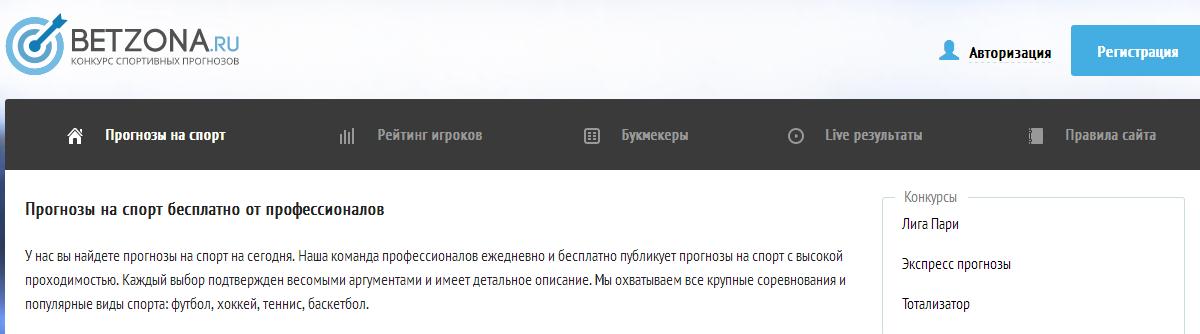 Дизайн сайта выполнен в черно-белом стиле