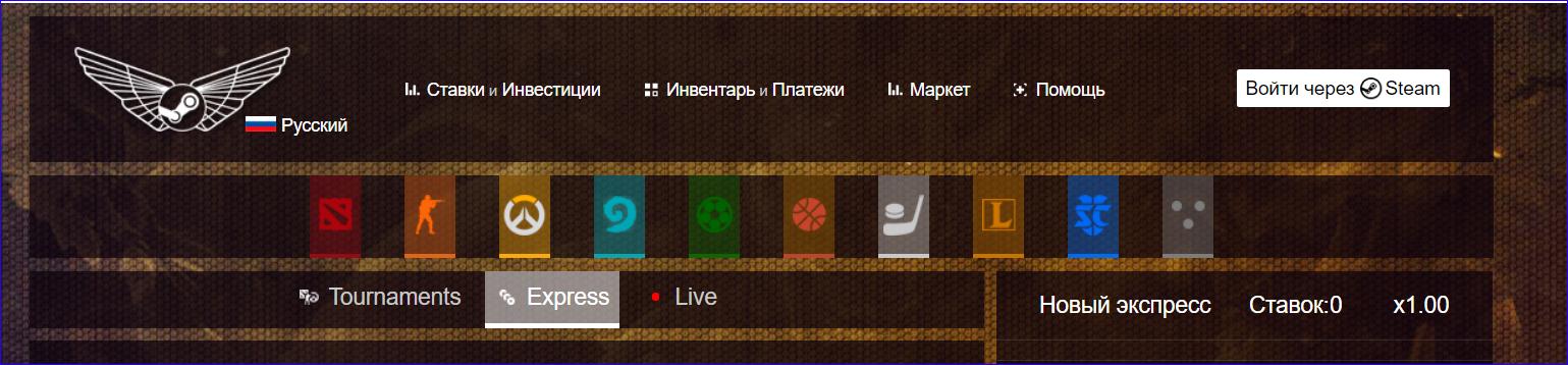 Интерфейс портала