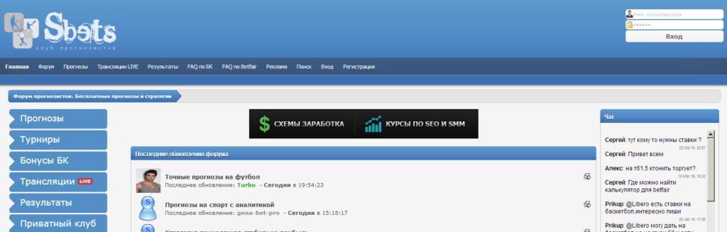 Интерфейс сайта напоминает форумы начала нулевых