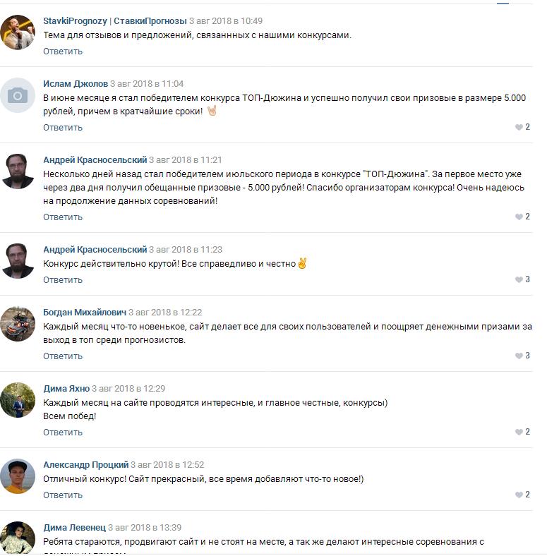 Комментарии в обсуждении сообщества