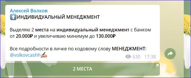 Минимальный депозит - 20 000 рублей