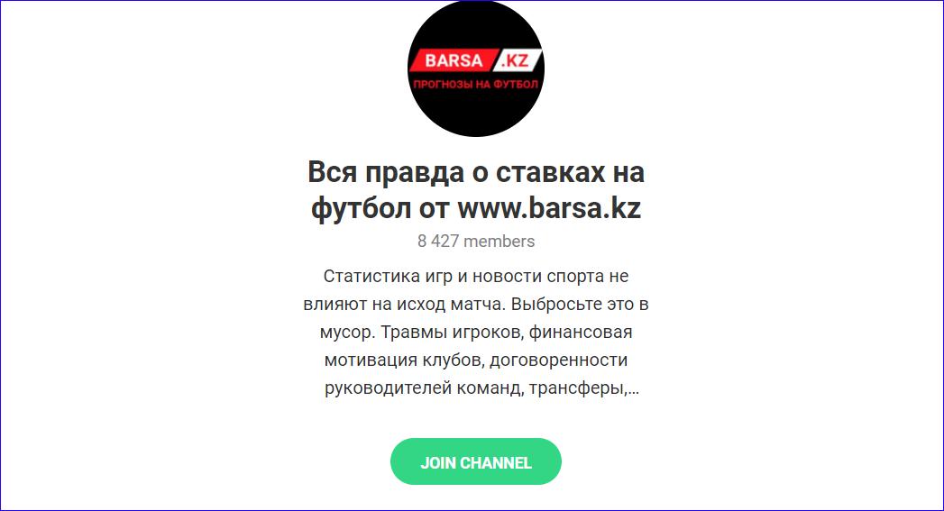 Новостной канал от проекта