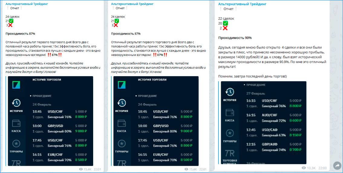 Отчеты в виде текста и скриншотов
