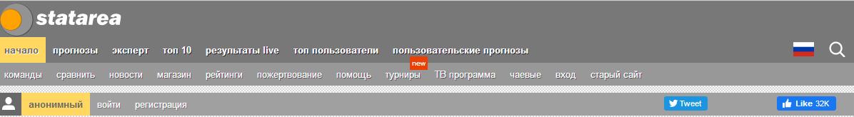 Портал имеет русскую локализацию