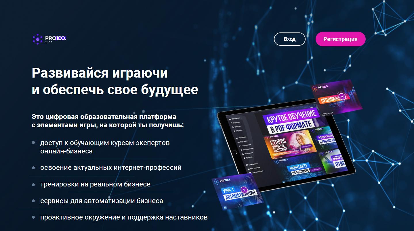 Проект Жаричева
