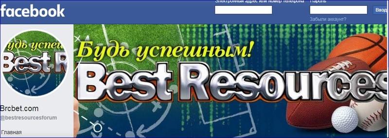 Проект на Facebook