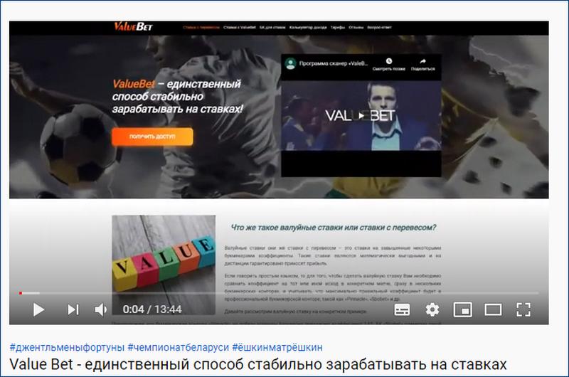 Ролик на Youtube о сканере