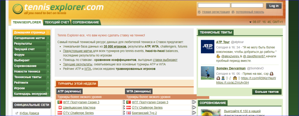 Русская локализация в наличии
