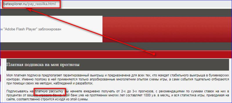 Сайт с русским доменом не имеет отношения к оригинальному проекту