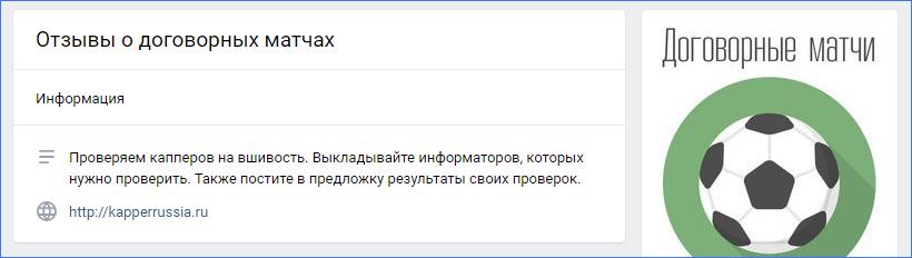 Сообщество сайта во ВКонтакте