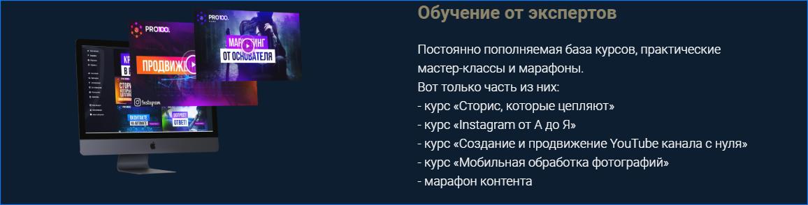 Список курсов проекта